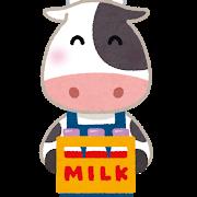 f:id:ohashi-no-hanashi:20191107203737p:plain