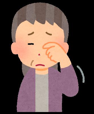 f:id:ohashi-no-hanashi:20191112194005p:plain