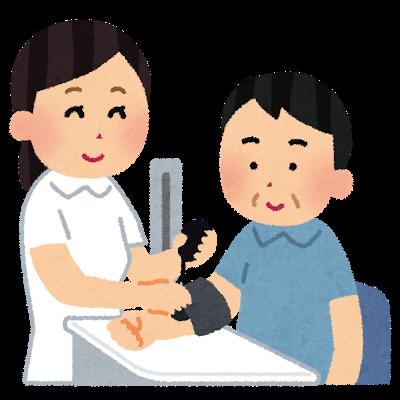 f:id:ohashi-no-hanashi:20191121193608p:plain