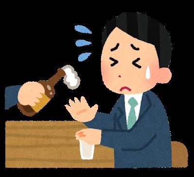 f:id:ohashi-no-hanashi:20191123190931p:plain