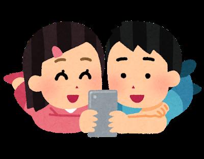 f:id:ohashi-no-hanashi:20191123211100p:plain