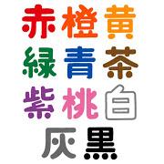 f:id:ohashi-no-hanashi:20191124183046j:plain