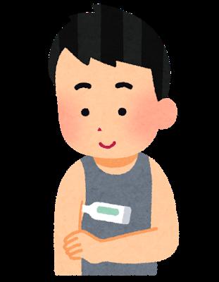 f:id:ohashi-no-hanashi:20191201165400p:plain