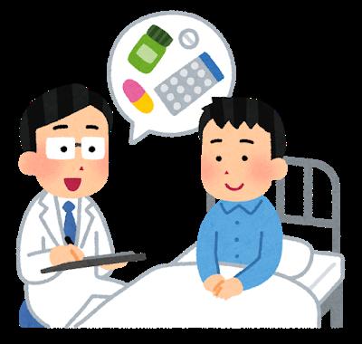 f:id:ohashi-no-hanashi:20191202191003p:plain