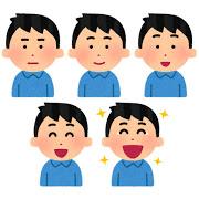f:id:ohashi-no-hanashi:20191207122806j:plain