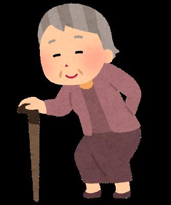 f:id:ohashi-no-hanashi:20191207153009p:plain
