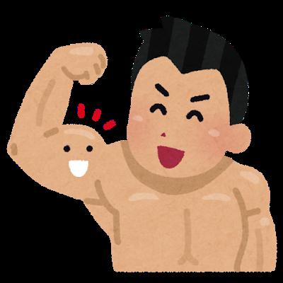 f:id:ohashi-no-hanashi:20191207185730p:plain