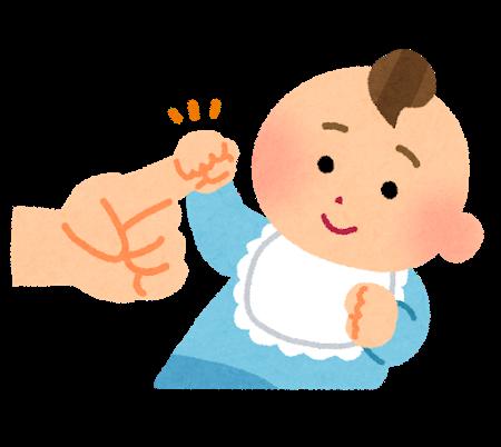 f:id:ohashi-no-hanashi:20191209202025p:plain