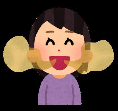 f:id:ohashi-no-hanashi:20191210190249p:plain