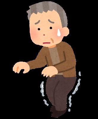 f:id:ohashi-no-hanashi:20191226193708p:plain