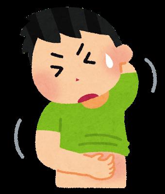 f:id:ohashi-no-hanashi:20191228180754p:plain