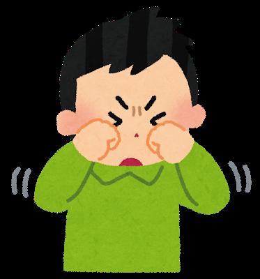 f:id:ohashi-no-hanashi:20200105124722p:plain