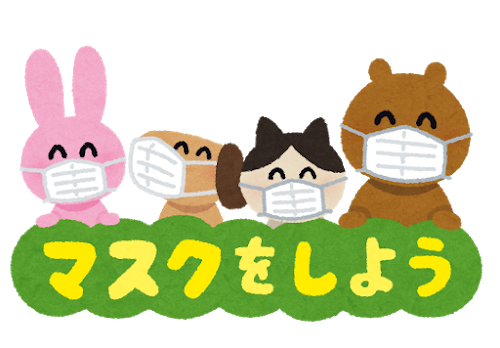f:id:ohashi-no-hanashi:20200127183656p:plain