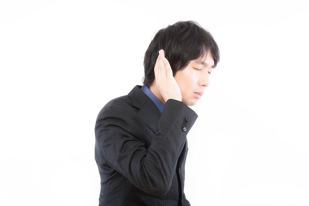 f:id:ohashi-no-hanashi:20200131200921j:plain