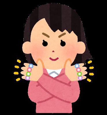 f:id:ohashi-no-hanashi:20200207103021p:plain