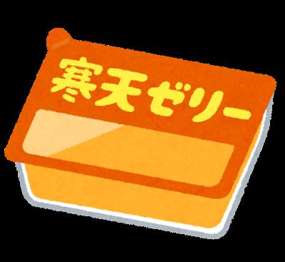 f:id:ohashi-no-hanashi:20200213101736p:plain