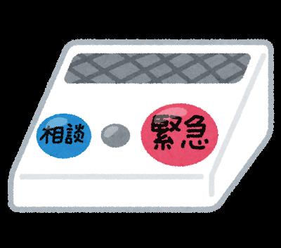f:id:ohashi-no-hanashi:20200308155853p:plain
