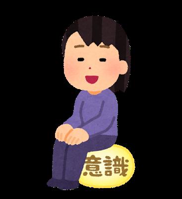 f:id:ohashi-no-hanashi:20200310145519p:plain