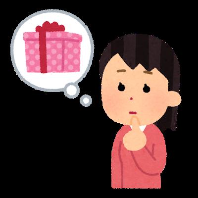 f:id:ohashi-no-hanashi:20200313151556p:plain