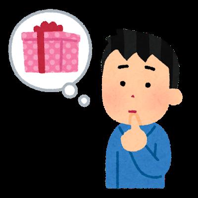 f:id:ohashi-no-hanashi:20200313151723p:plain