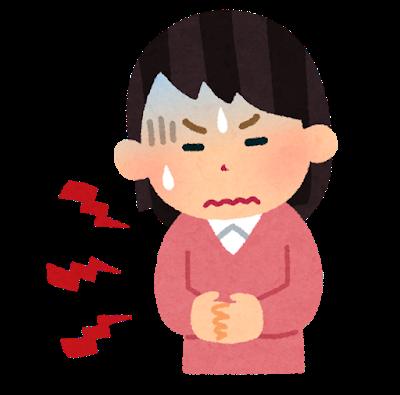 f:id:ohashi-no-hanashi:20200315205008p:plain