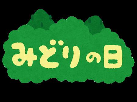 f:id:ohashi-no-hanashi:20200330102957p:plain