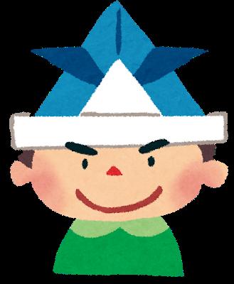 f:id:ohashi-no-hanashi:20200330104243p:plain