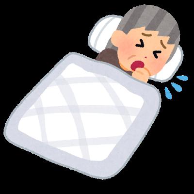 f:id:ohashi-no-hanashi:20200406140840p:plain