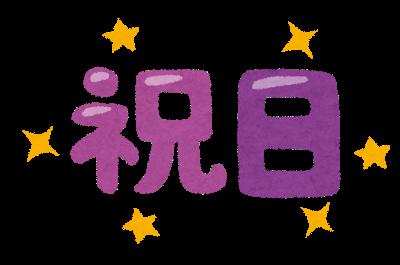 f:id:ohashi-no-hanashi:20200427152651p:plain