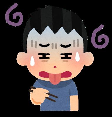 f:id:ohashi-no-hanashi:20200528105045p:plain
