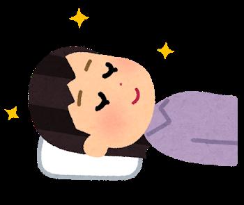 f:id:ohashi-no-hanashi:20200617142933p:plain