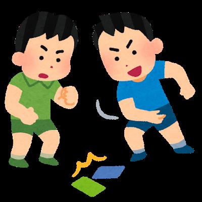 f:id:ohashi-no-hanashi:20200713103416p:plain