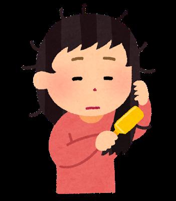 f:id:ohashi-no-hanashi:20200807140754p:plain