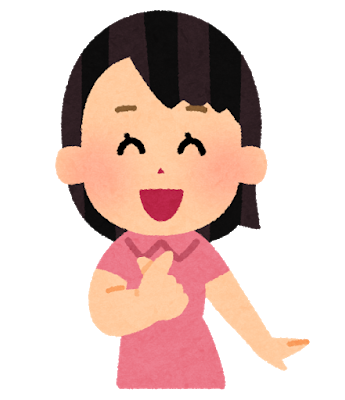 f:id:ohashi-no-hanashi:20201027131813p:plain