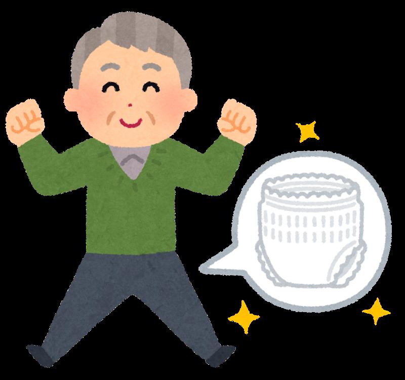 f:id:ohashi-no-hanashi:20201201132650p:plain