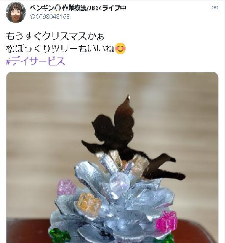 f:id:ohashi-no-hanashi:20201208145904p:plain