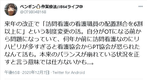 f:id:ohashi-no-hanashi:20201209135632p:plain