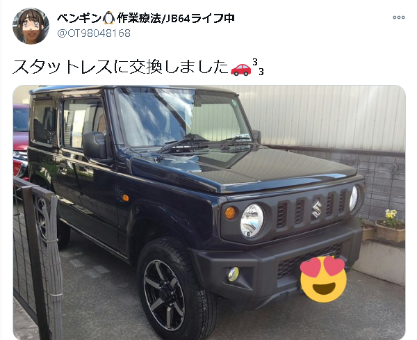 f:id:ohashi-no-hanashi:20201209140433p:plain