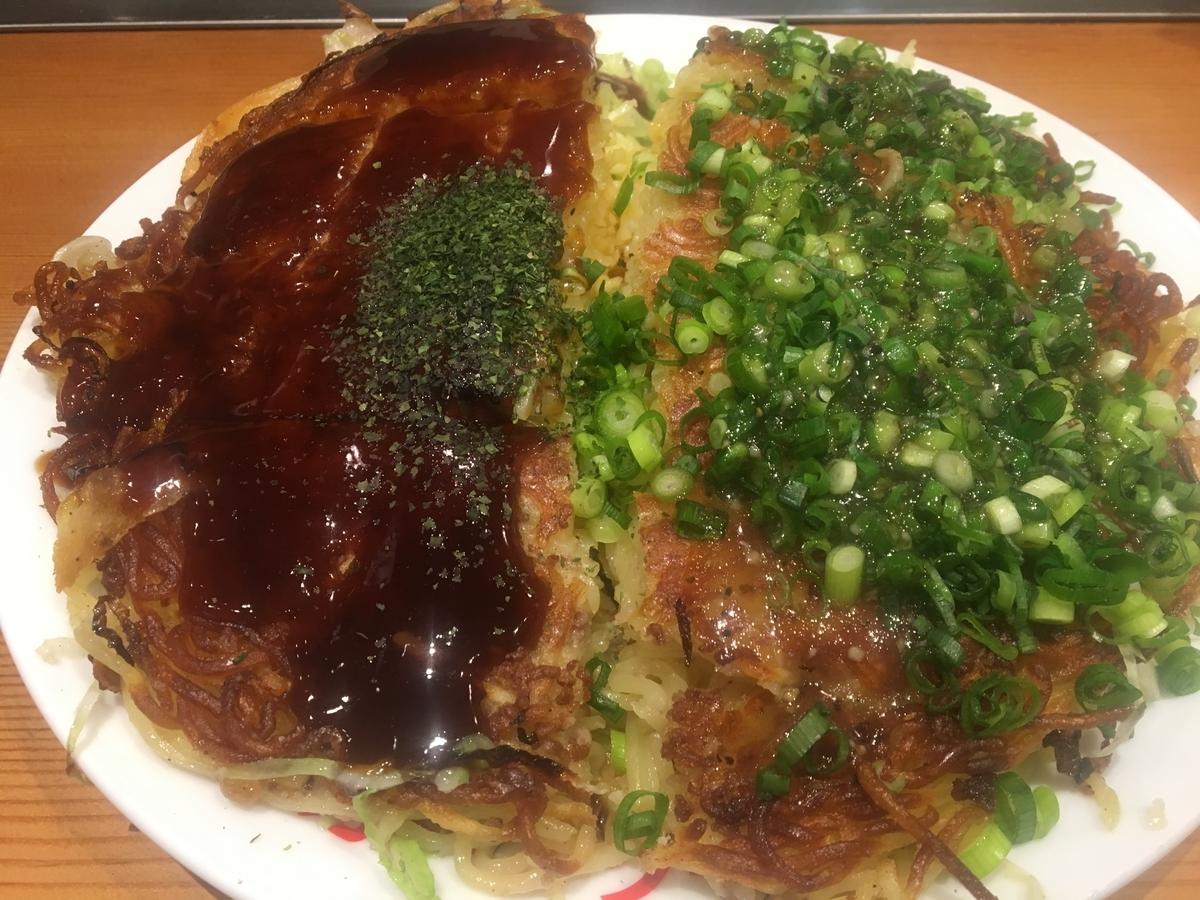 ハーフA(肉玉そば+ネギ塩あぶり)麺ダブル