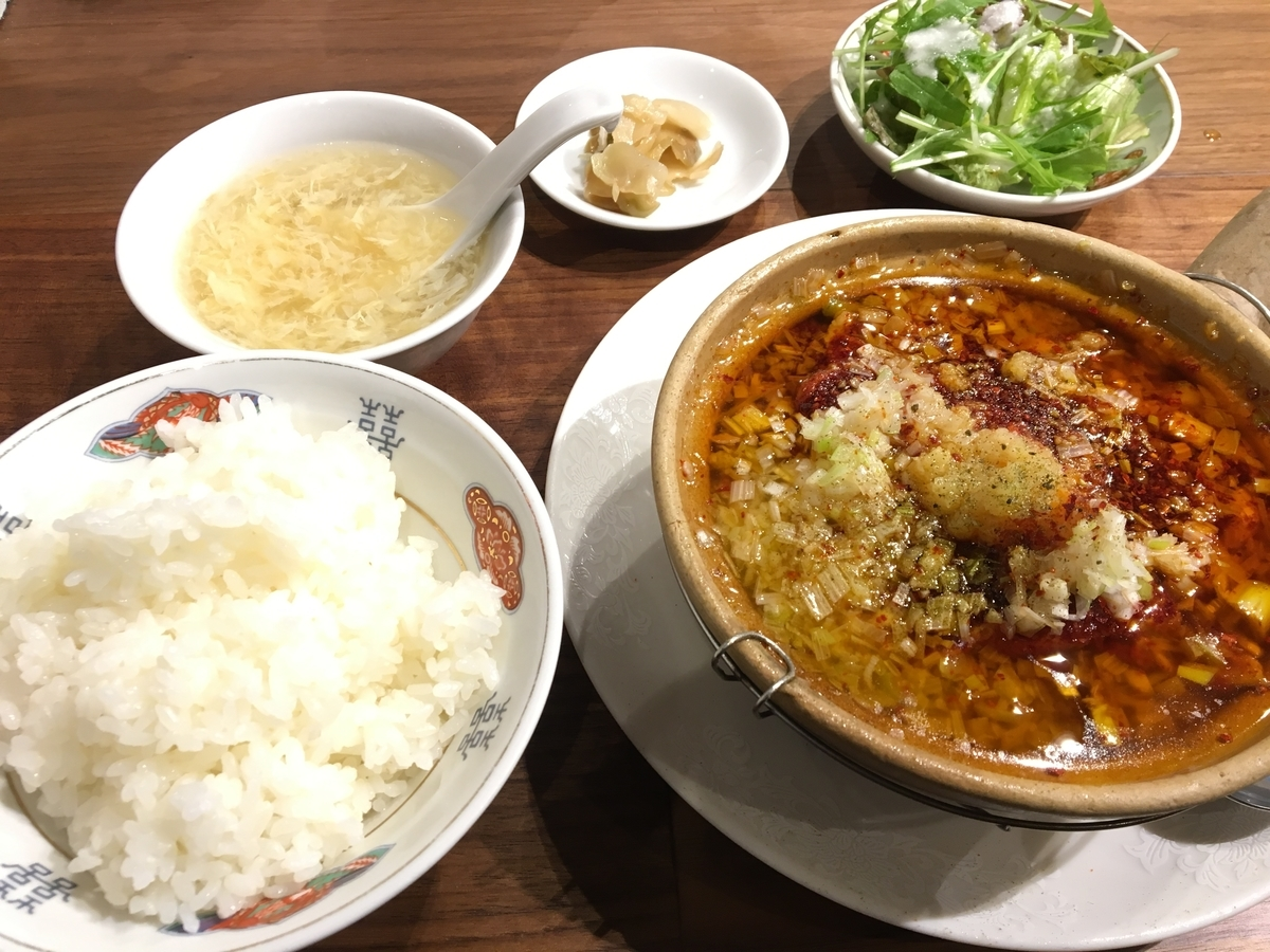 水煮肉片定食