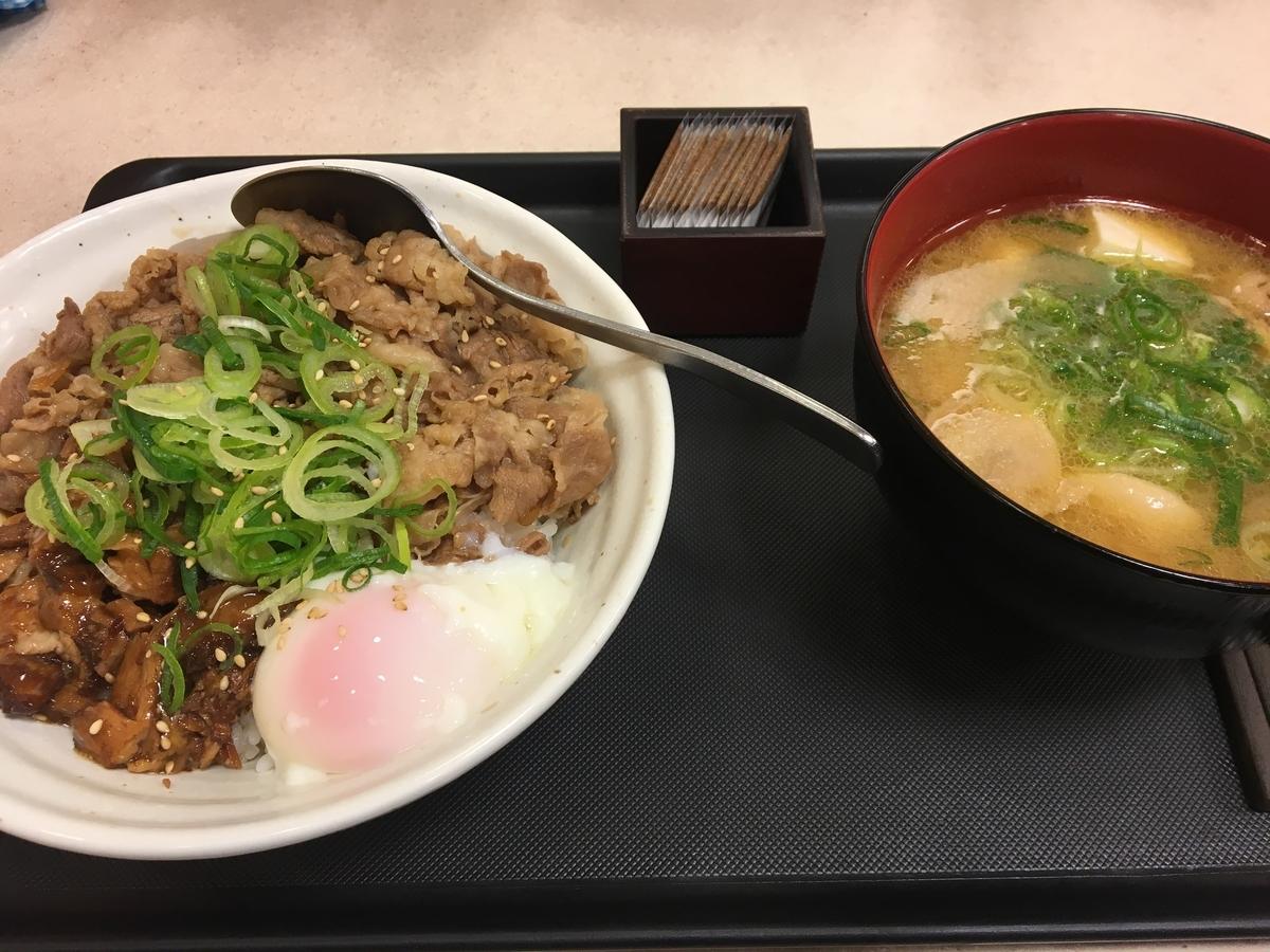 豚たま牛めし+豚汁変更