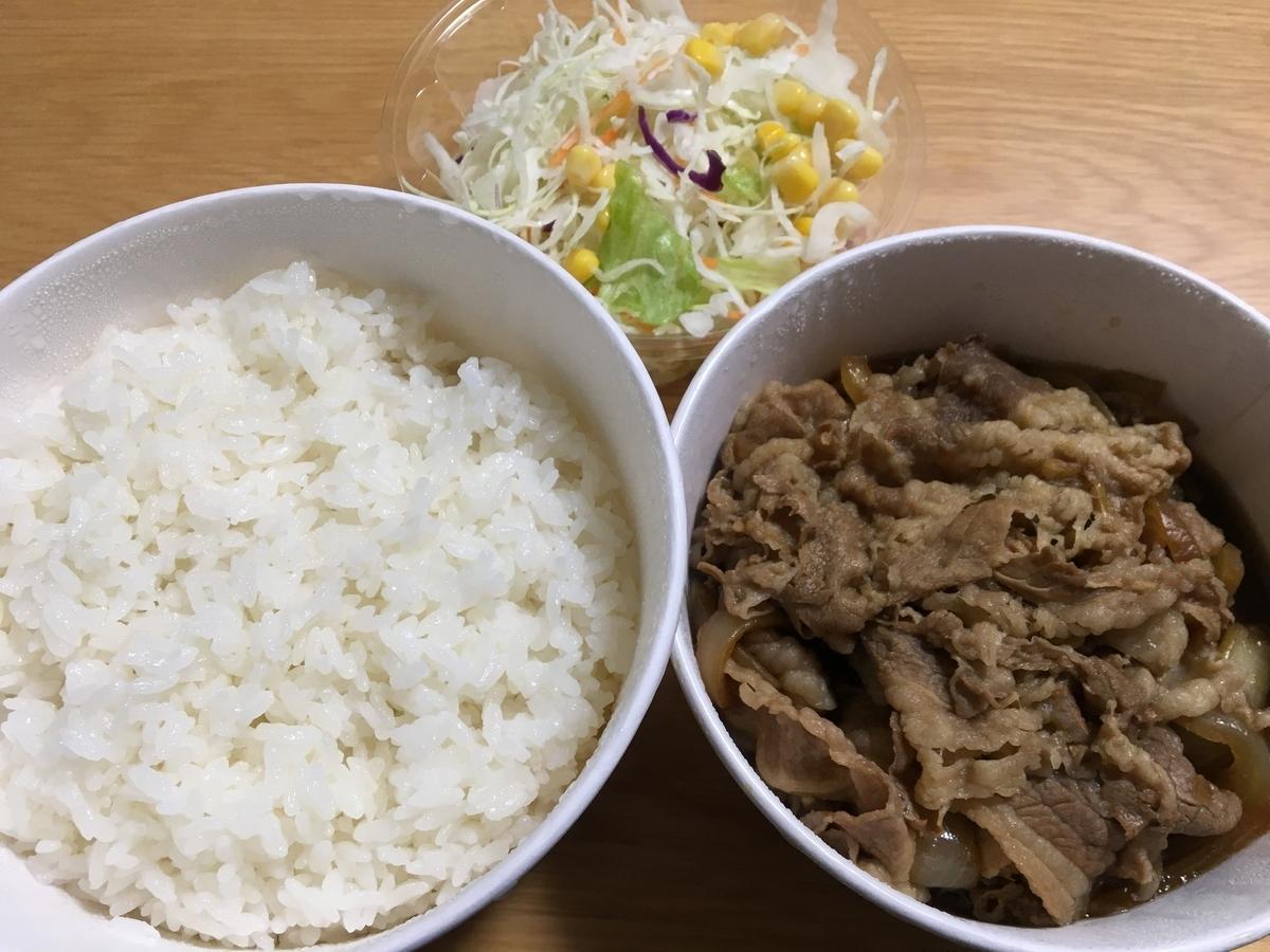 お肉どっさりグルメセット(テイクアウト)