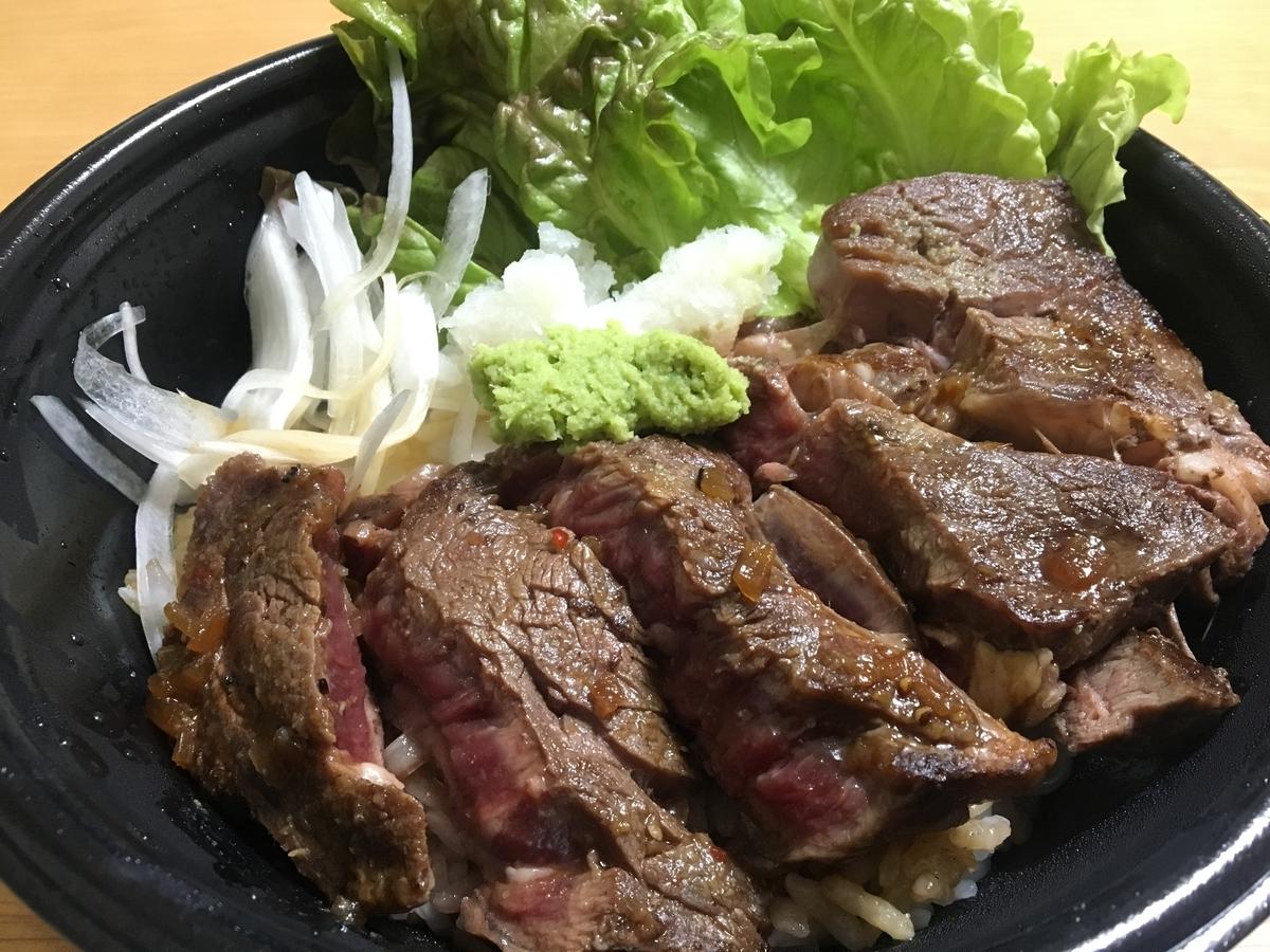 和風ステーキ丼 1200円