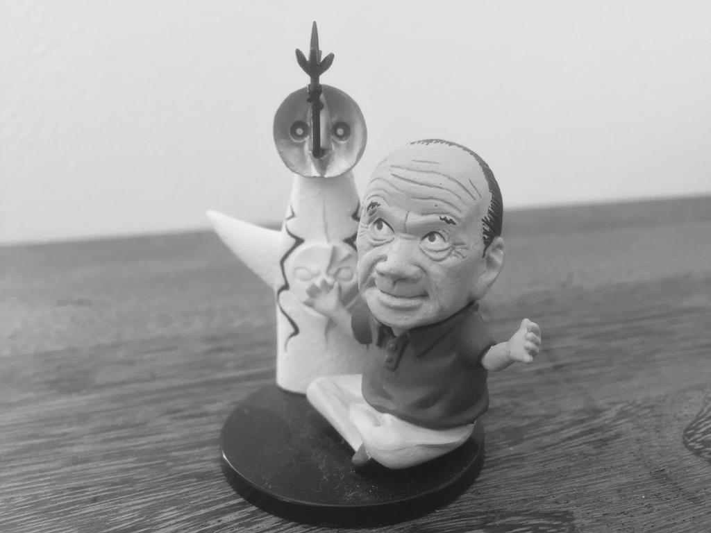 f:id:ohashikun:20170211142507j:plain
