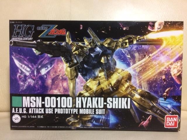 f:id:ohasikakaka:20161127161304j:plain