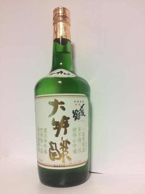 f:id:ohasikakaka:20161212205108j:plain