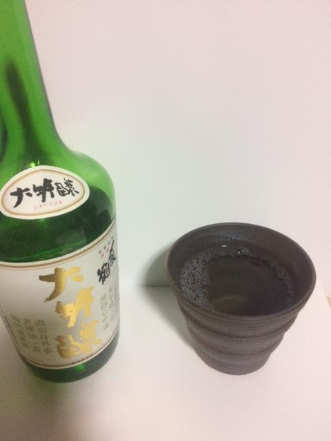 f:id:ohasikakaka:20161212205551j:plain