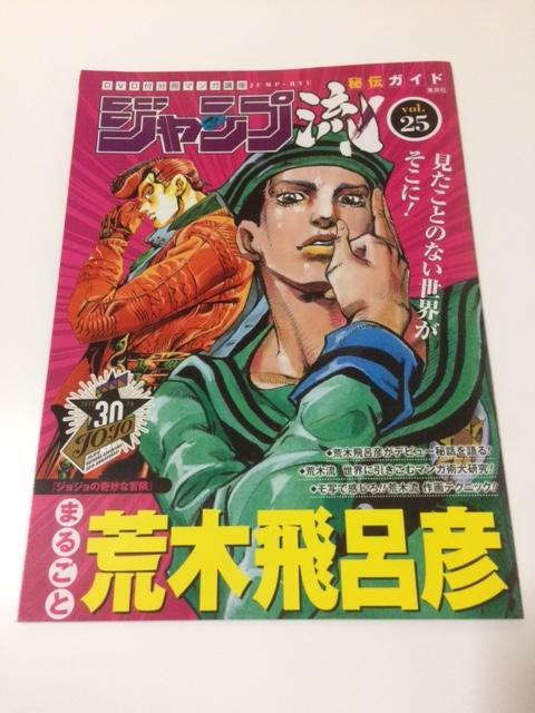 f:id:ohasikakaka:20170122155816j:plain