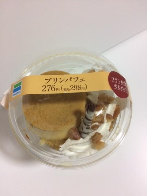 f:id:ohasikakaka:20170125205618j:plain