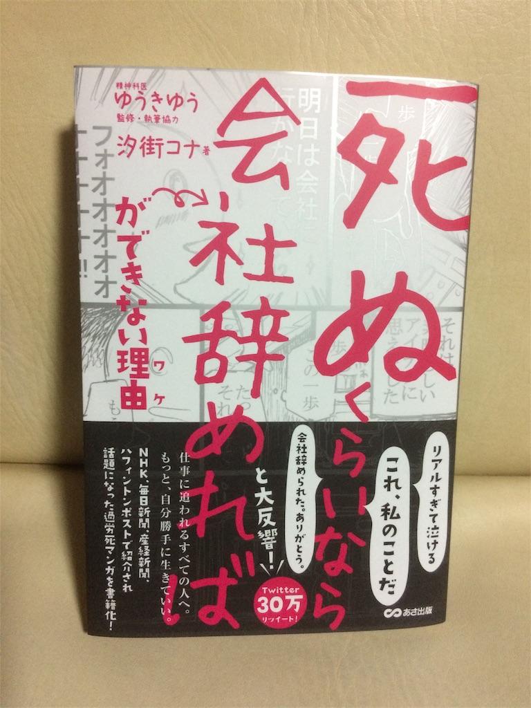 f:id:ohasikakaka:20170426215929j:image